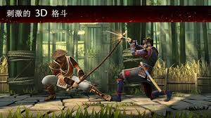 Shadow Fight 31.21.2 + Mod APK + Crack Free Download