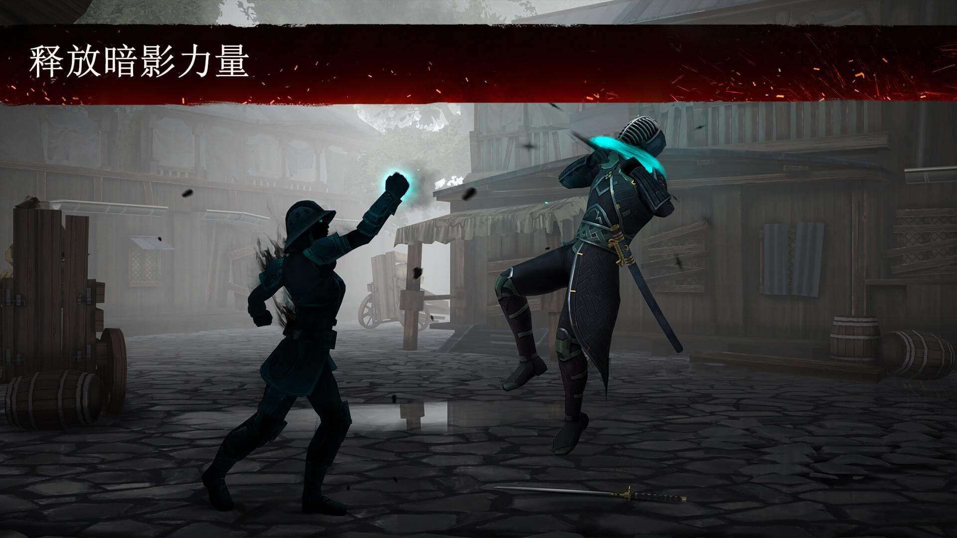 Shadow Fight 31.20.1 Serial Key